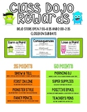Class Dojo Rewards Mini Posters