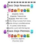 Class Dojo Rewards bulletin Board (English and Spanish)