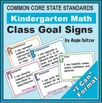 Grade K Kindergarten Class Goal Signs for Common Core Math
