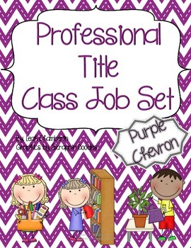 Class Job Set with Professional Titles {Purple Chevron}