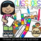 Class Jobs (English & Spanish)