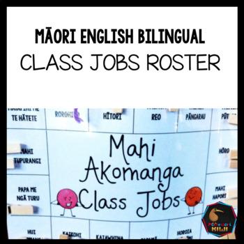 Class Jobs Māori and English