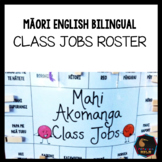 Class Jobs Māori and English
