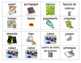 Class Library/Center Labels (Spanish)