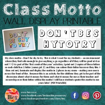 Class Motto Display - Don't Be Shy To Try