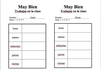 Class Participation Stamp Sheet