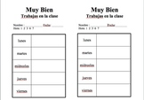 Class Participation Stamp Sheet