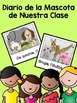 "Class ""Pet"" Pack * Paquete de ""Mascota"" de Salon [Arrival Kit, Journal, & More!]"