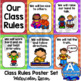 Class Rules Poster Set: Watercolor Decor