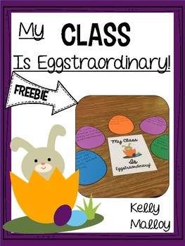Class Shout-Out Freebie My Class is Eggstraordinary