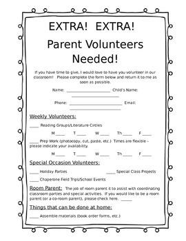 Class Volunteer Request Form EDITABLE