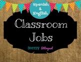 Class jobs/ Trabajos del salón