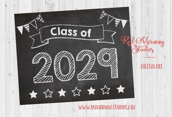 Class of 2029 sign - PRINTABLE