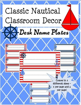 Classic Nautical Desk Name Plates