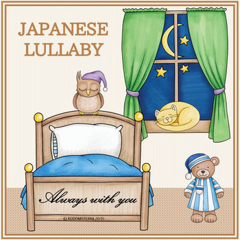 Classic lullabies in Japanese