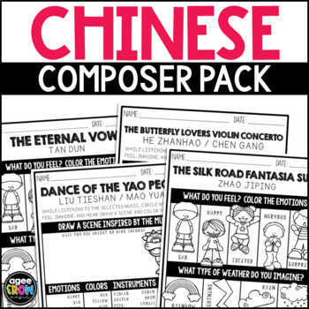 Classical China Listening Sheets, Chinese New Year Activities, February