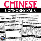 Classical China Listening Sheets, Chinese New Year Activit
