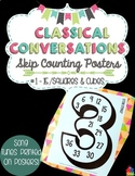 5th Ed. Classical Conversations Skip Counting Posters [#1-