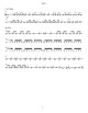 Classical Rhythms- Can-Can
