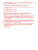 Classification of Living Things Homework Assignment