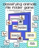 Classifying Animals File Folder Game