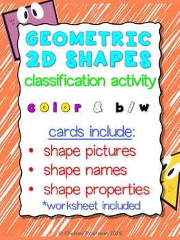 Classifying Geometric Shapes Cards