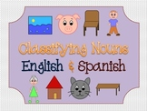 Classifying Nouns: Literacy Center (ENGLISH & SPANISH)