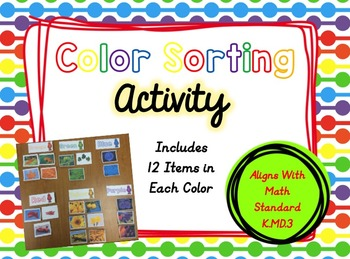 Classifying Objects by Color Activity (K.MD.3)