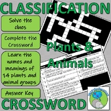 Classifying Plants and Animals - Crossword, Taxonomy, Answer Key included