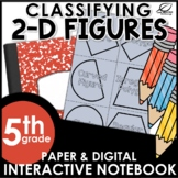 Classifying 2D Figures Interactive Notebook Set