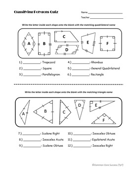 5th Grade: Classifying Two-dimensional Figures Test
