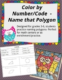 Classifying Polygons by Sides Color by Number/ Code - 3rd-