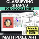 Classifying Quadrilaterals 3rd Grade Digital Math Pixel Ar