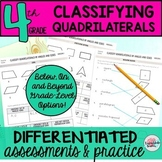 Classifying Quadrilaterals Worksheets 4th Grade Geometry 4.G.2 (differentiated)