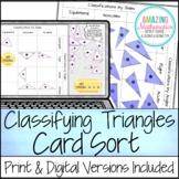 Classifying Triangles Card Sort - PDF & Digital