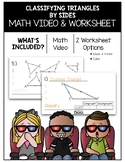 Classifying Triangles by Sides Math Video and Worksheet