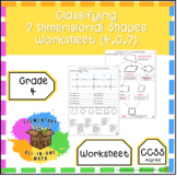 Classifying Two Dimensional Shapes Worksheet - Grade 4 Geometry (4.G.2)