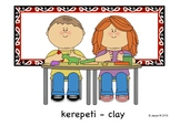 Classroom Activity Labels in Te Reo & English
