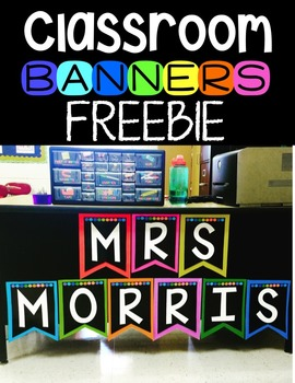 Classroom Banner Freebie