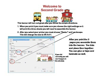 Classroom Banner-Welcome to Second Grade