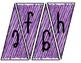 Classroom Banner (purple)