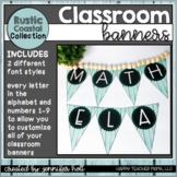 """Create Your Own"" Classroom Banners (Rustic Coastal Farmhouse)"
