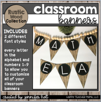 Classroom Banners {Rustic Wood}