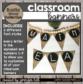 Classroom Banners {Rustic Wood}