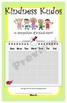 "Classroom Behavior Charts: ""Kindness Pack"" Posters, Worksheets, Coupons"