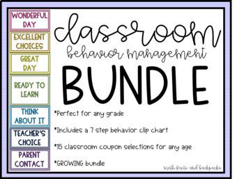 Classroom Behavior Management Bundle (GROWING BUNDLE)