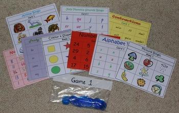 Classroom Bingo - Positions