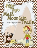 Classroom Game Boards #1 - Hiking Thru Math Mountain Trail