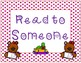 Classroom Bundle~ Valentine Teddy Bear
