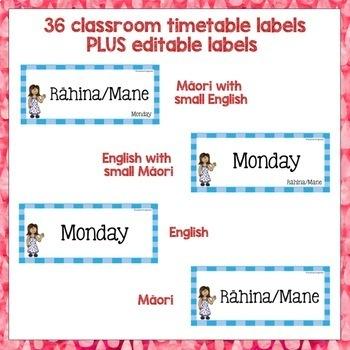 Classroom Calendar Labels - Te Reo Māori and English EDITABLE